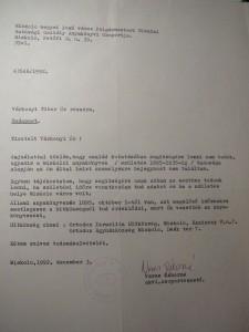 1992 dec 3